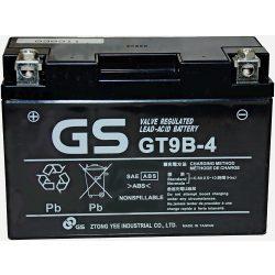 yuasa-GT9B-4-12V-8A-115Ah-GEL-motorkerekpar-akkumulato