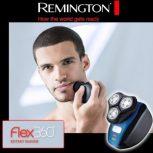 Flex 360 körkéses villanyborotva