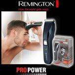 Pro Power hajvágógép